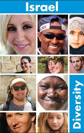 israel diversity