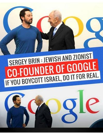 google zionist